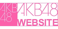 AKB48 website