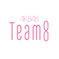 NOTTV最後のお祭り!「AKB48のあんた、誰?~あん誰ファイナル!19時間生放送SP~」にチーム8出演決定!