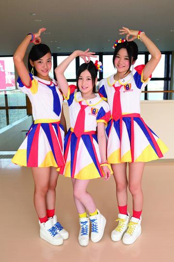 10月9日(木)発売『UTB+』に唐津イベントレポート&インタビュー掲載! - AKB48 Team 8 最新ニュース | AKB48 Team 8公式ホームページ
