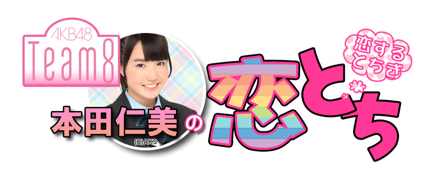 http://toyota-team8.jp/news/assets/2016/03/thumb-8754_900-auto.png