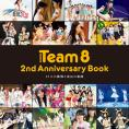 「AKB48 Team 8 2nd Anniversary Book」発売決定!