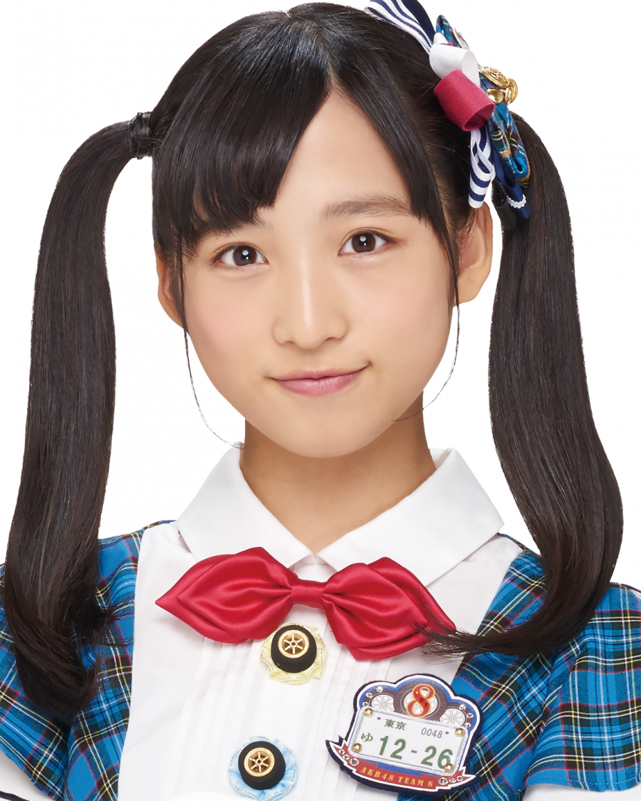 AKB48 チーム8小栗 有以 2月2日(木)開催の写真集お渡し会に小栗. AKB48チームB ...
