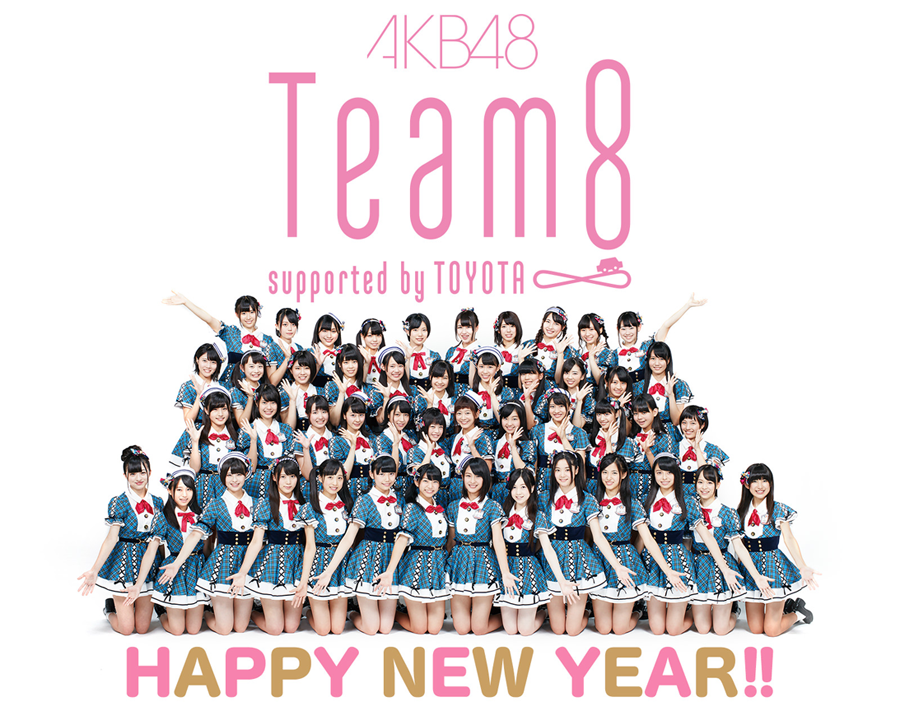 AKB48 Team 8 supported by TOYOTAニュース