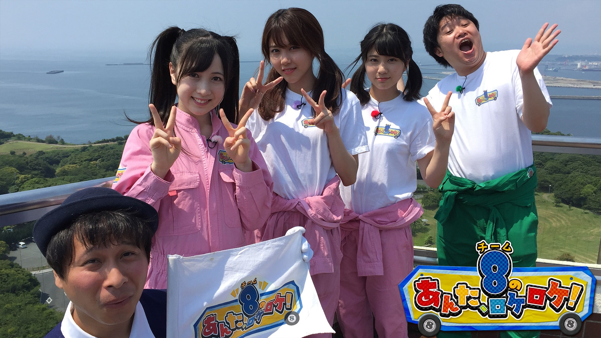 テレ朝チャンネル1「AKB48チーム...