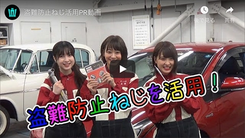 news190510_kyoto-youtube.jpg