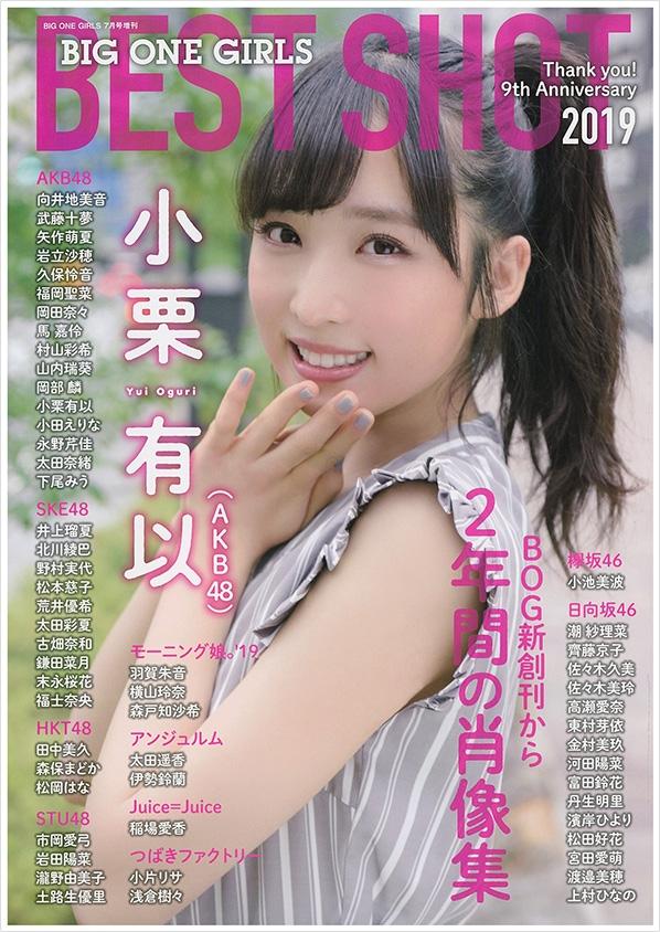 [img]https://toyota-team8.jp/news/uploads/news190626_bigonegirls01.jpg[/img]