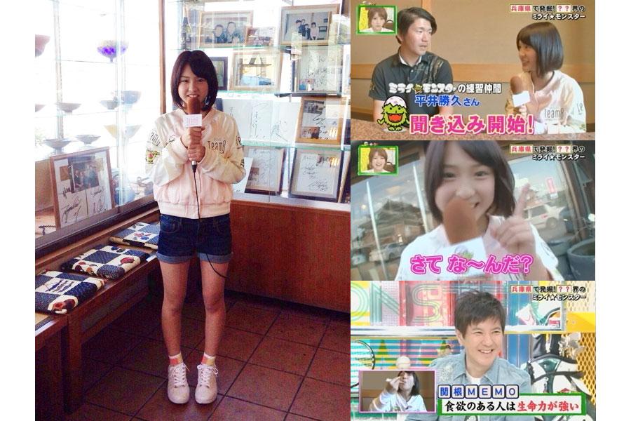 5月18日(日)放送の『ミライ☆モンスター』に兵庫