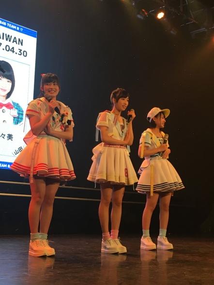 1_170430_Taiwan.jpg